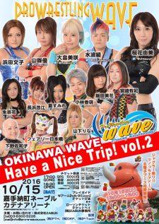 wave沖縄