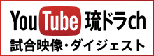 side_youtube