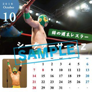 20171118-11