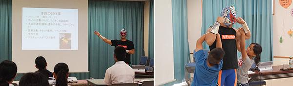 うるま市の学校講話